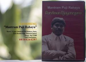Album Matram Puji Rahayu (Info Pemesanan : 0816-426-4297)