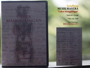 Musik Mantra Cakra Manggilingan (Info Pemesanan : 0816-426-4297)
